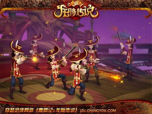 龙脉传说 千王之王副本抢先体验图片