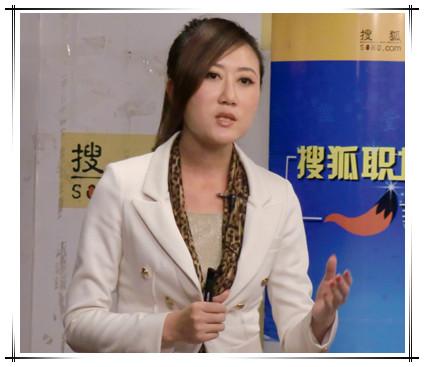 伍昊 搜狐职场一言堂 搜狐教育