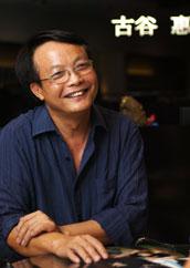 古谷惠总裁陈伟雄