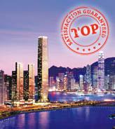 最美海景:香港丽思卡尔顿酒店