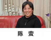 香港汉森国际经理人有限公司执行总监Panda
