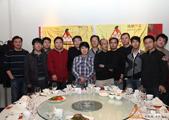 2011腾云社年会