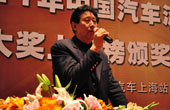 上海市汽车销售行业协会秘书长商锦书