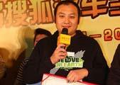 北京红马车会