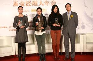 2011最有影响力基金新产品奖