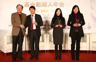 2011最有影响力基金品牌奖