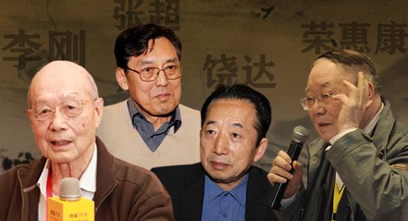(左起)李刚、张超、饶达、荣惠康