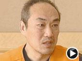 张建强被判刑12年