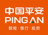 出国留学保险 中国平安保险