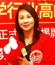 黑龙江滨才留学总经理张莉,圆桌星期二,留学315
