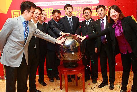 第二届搜狐出国王牌留学服务评选启动仪式