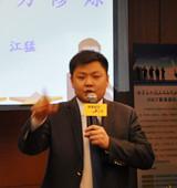 刘宇,搜狐人力资源部高级经理
