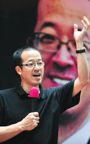 俞敏洪,新东方,2012两会,