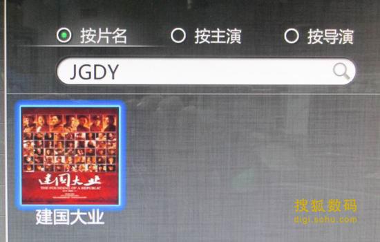 支持名称搜索,但由于没有中文输入法,只能按拼音首字母查询