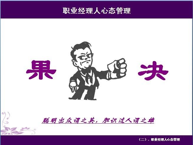 搜狐职场一言堂