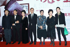 《桃姐》在京首映式