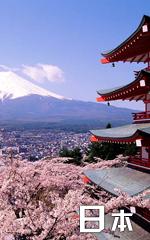 日本留学最热门的专业,日本留学,日本