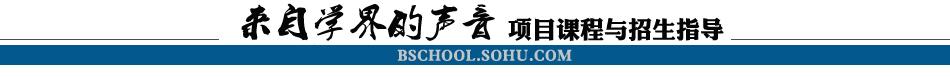 教育展,国际教育展,留学展,2012教育展大全