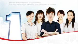美中国际 常春藤队
