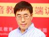 陈向东新东方教育科技集团执行总裁