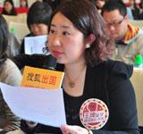 搜狐教育频道、搜狐出国频道主编许晓书