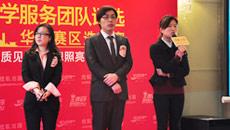 王牌留学,新通上海专家团队