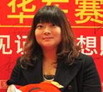 第二届《搜狐出国王牌留学服务团队评选》华东复赛,朗阁留学上海分公司总经理张磊