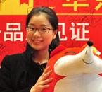 第二届《搜狐出国王牌留学服务团队评选》华东复赛,《新民晚报》记者马丹
