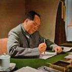 毛泽东 武训传