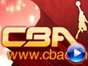 搜狐独家高清直播CBA