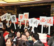 王牌留学评选华北复赛,东方国际拉拉队场下助威