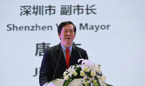 深圳市副市长唐杰致辞