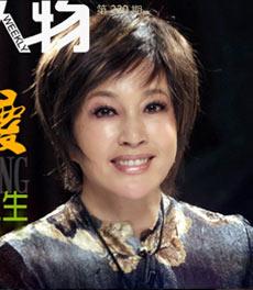 先锋人物:刘晓庆