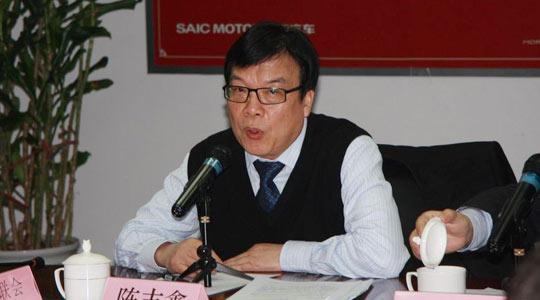 上汽集团乘用车总经理陈志鑫