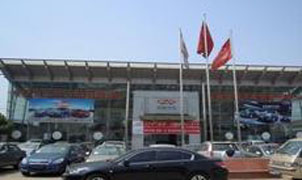 云南云瑞汽车销售服务有限公司
