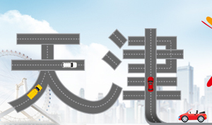 2012天津购车季 诚信经销商巡展