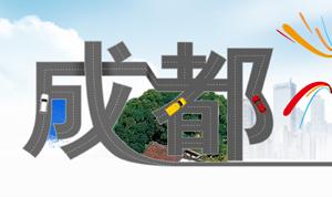 2012成都购车季 诚信经销商巡展
