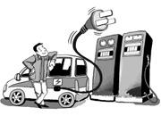 规划要点:重点普及纯电动汽车和插电式混合动力汽车