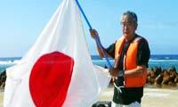 第35期:日预谋私购钓鱼岛