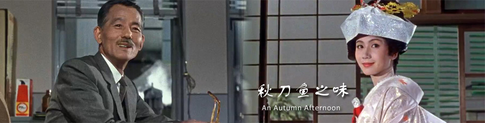 手机秋霞在线观看秋