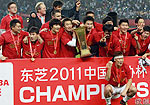 2011足协杯