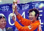 2004年中国足协杯