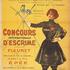 1900年巴黎奥运会海报
