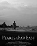 《远东的珍珠》