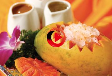 第八集:官府菜