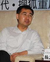 长安汽车商用车事业管理部部长杨大勇