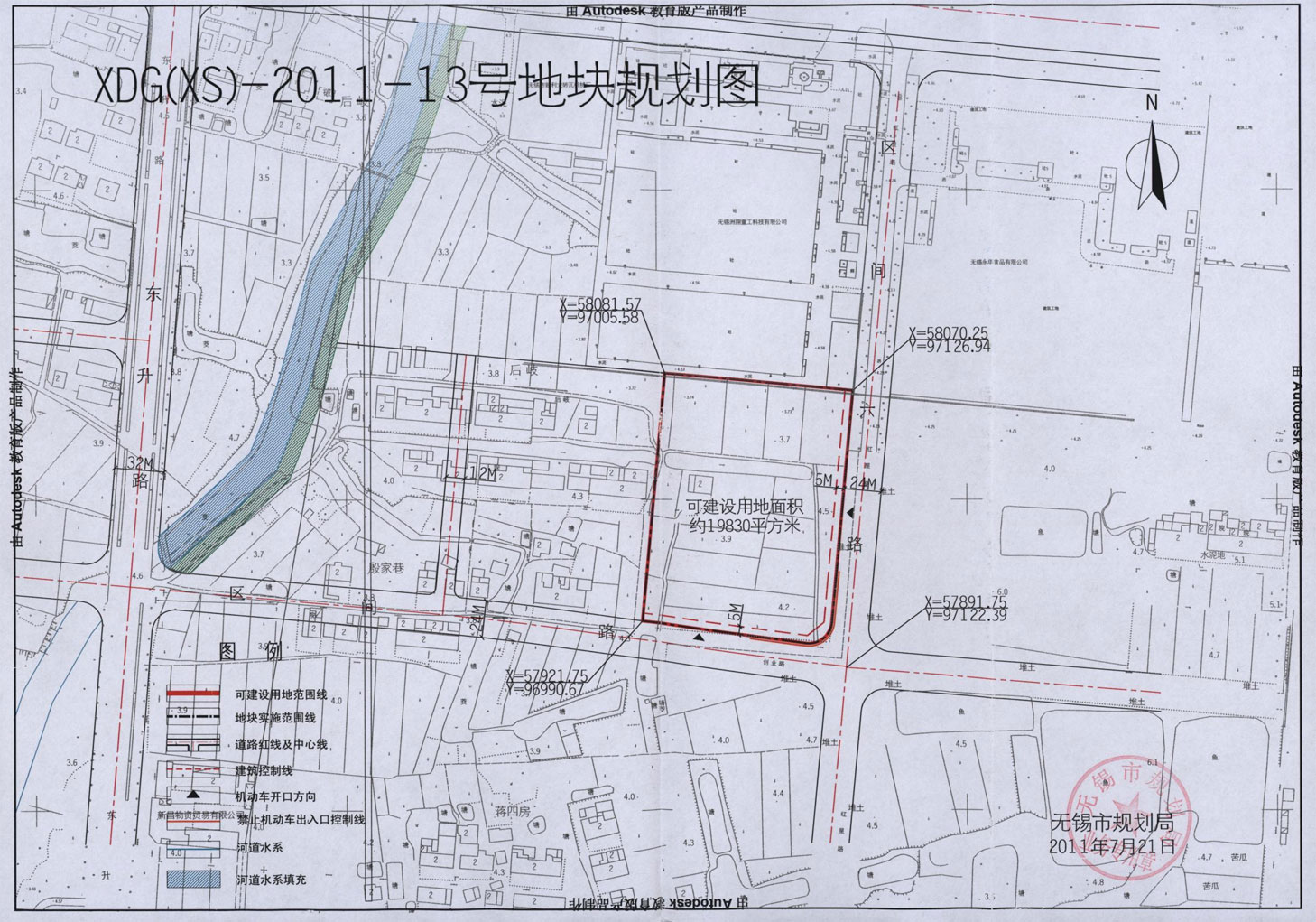 锡国土(工)2012-62  锡山区东港镇区间一路北