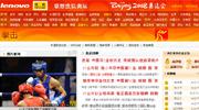 2008北京奥运会拳击