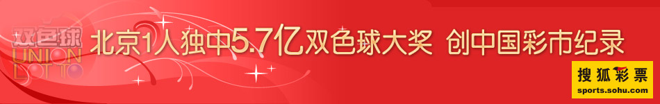 双色球,头奖,110注,北京110注,5.7亿,北京5.7亿
