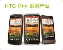 HTC Oneϵ�������ֻ�